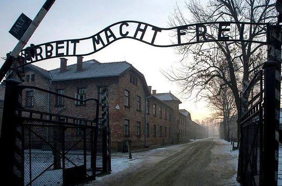 Auschwitz-Birkenau Memorial and ...