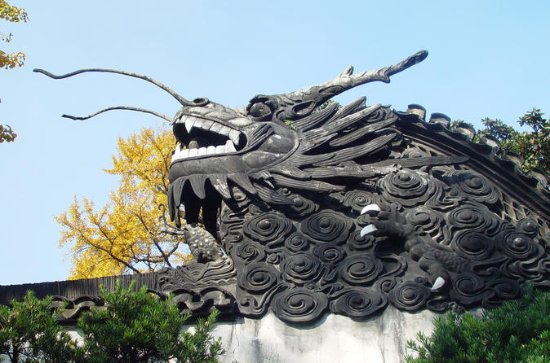 12-Day Small Group Tour: Shanghai...