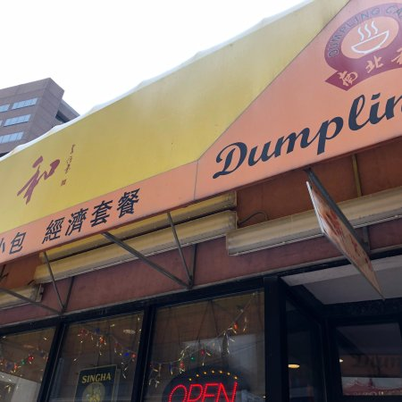 Dumpling Cafe Boston  Washington Street Boston Ma