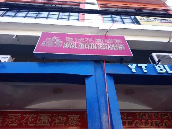 Royal Kitchen Restaurant Tacloban