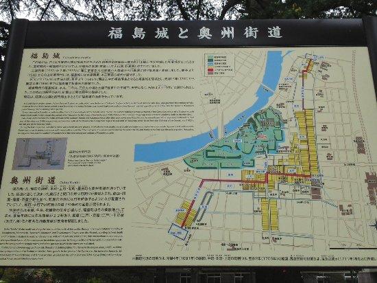 Fukushima Castle Ruins