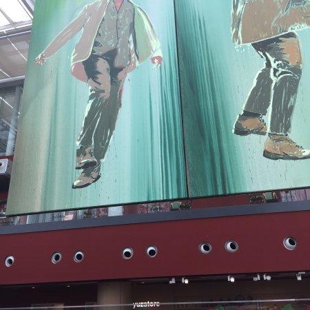 West Bund Art Center: photo6.jpg