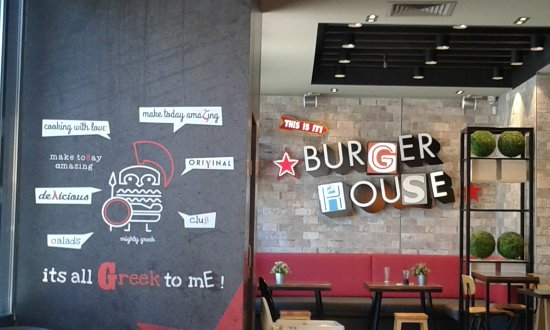 Goody's Burger House: εσωτερικό