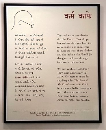 Quotes from Gandhiji the Walls Picture of Karma Cafe