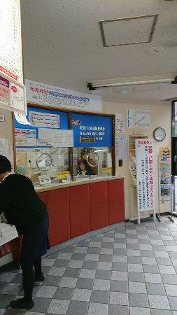 阪急バス株式会社 - Picture of Hankyu Bus Co , Ltd , Ikeda - TripAdvisor