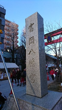 Tomioka Hachimangu: DSC_0457_large.jpg