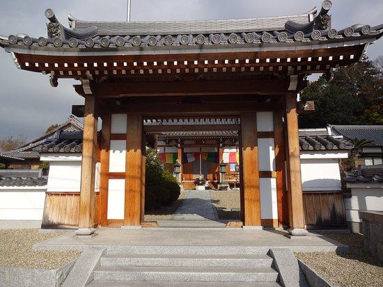 Kanimanji Temple