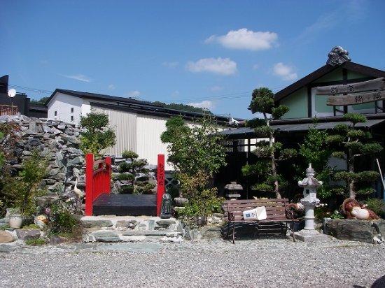 Suwan Edomura