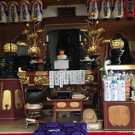 Saiganji Temple