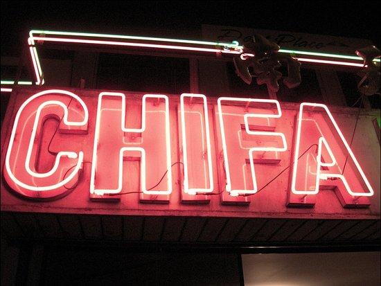 Ghisonaccia, France: Bar Pmu Loto CHI FA
