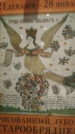 Школа акварели Сергея Андрияки: Райская птица