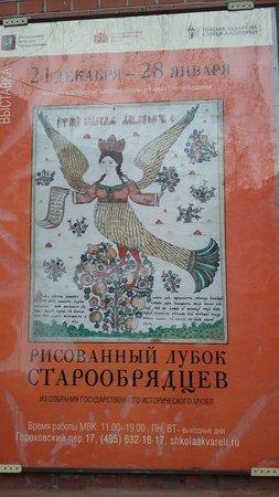 Школа акварели Сергея Андрияки: Афиша выставки