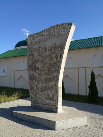 Lva Tolstogo, Russie: Мемориал