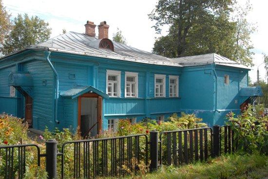 Kovrov Historical Memorial Museum