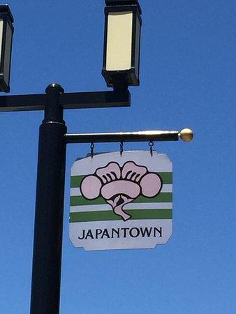 Japantown (San Jose): Japantown San Jose, CA