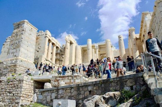 Athene: alleen Akropolis