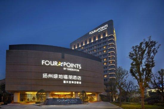 Four Points By Sheraton Yangzhou Hanjiang