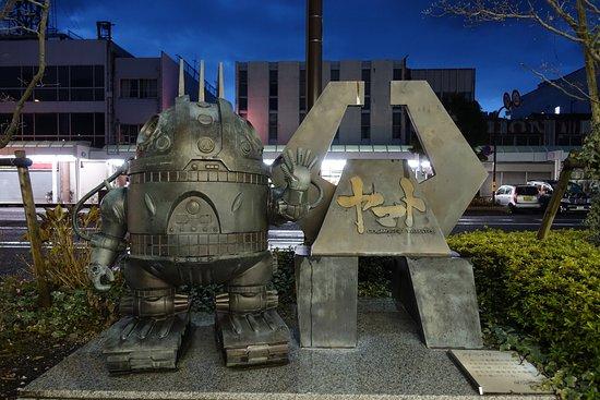 Symbol Road Monument