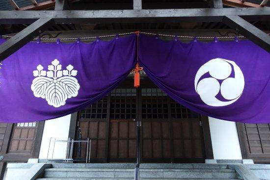 Tsuruga-billede