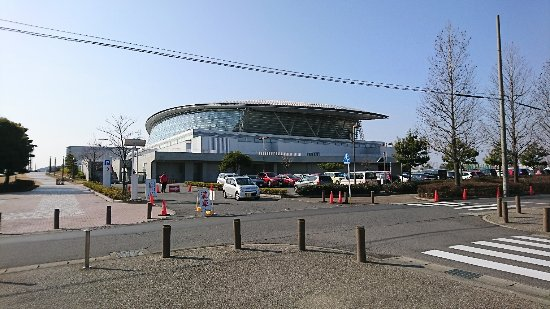 Park Arena Komaki Photo