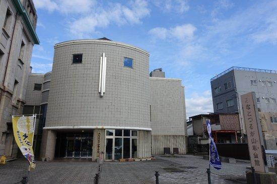 Minato Tsuruga Yama Kaikan