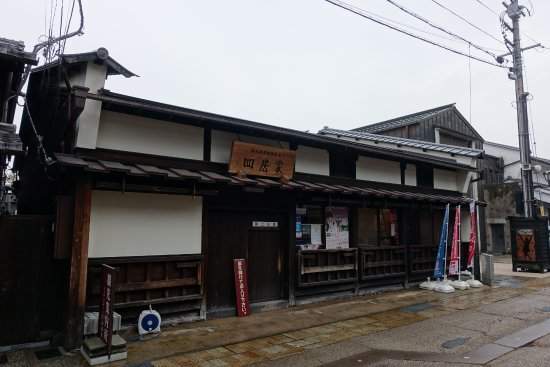 Kohoku Tourist Information Teahouse Yotsuike