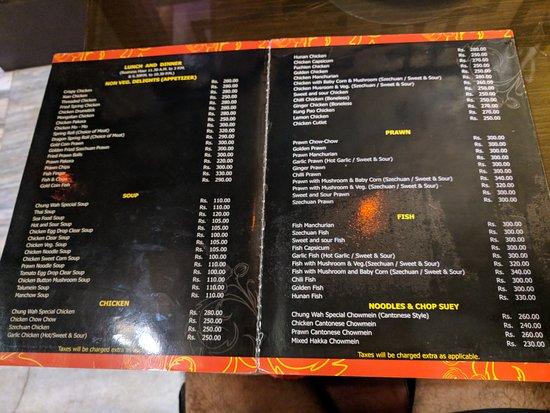 Chung Wah Restaurant: Menu