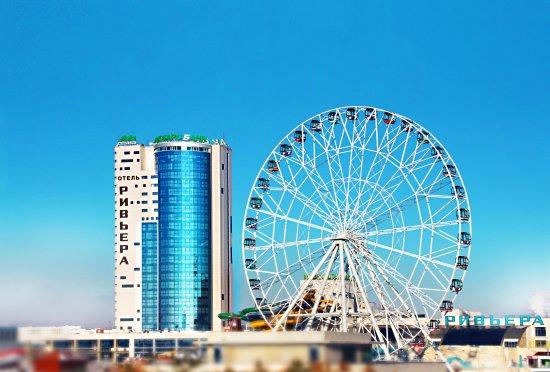 Ferris Wheel Vokrug Sveta