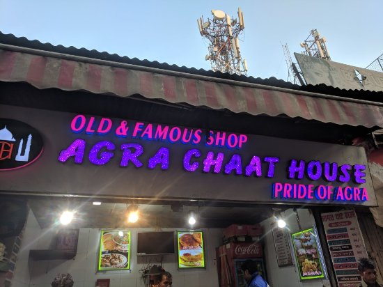 chat house