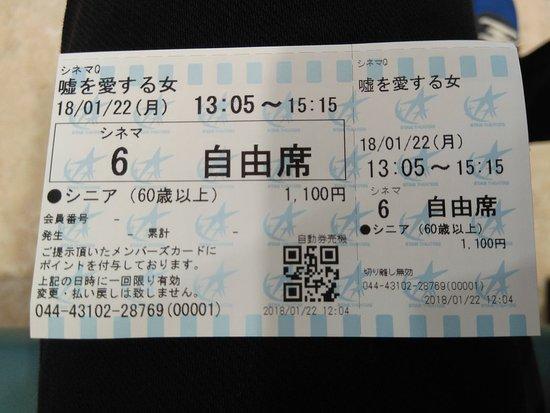 Cinema Q
