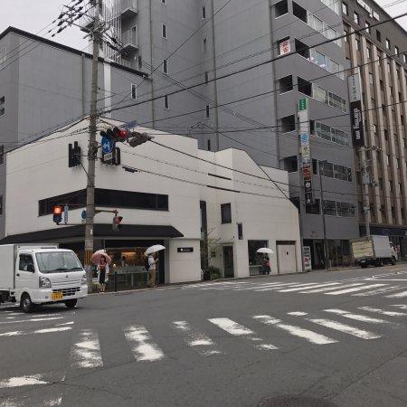 Dormy Inn Premium Kyoto Ekimae: photo3.jpg