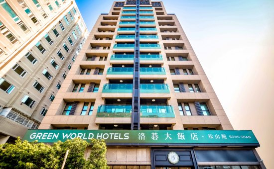 Green World Hotel Songshan Updated 2018 Reviews Price Comparison