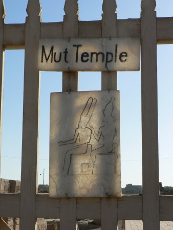 Temple of Mut: entrance gate