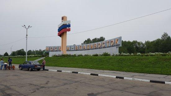 Bilde fra Novobureyskiy