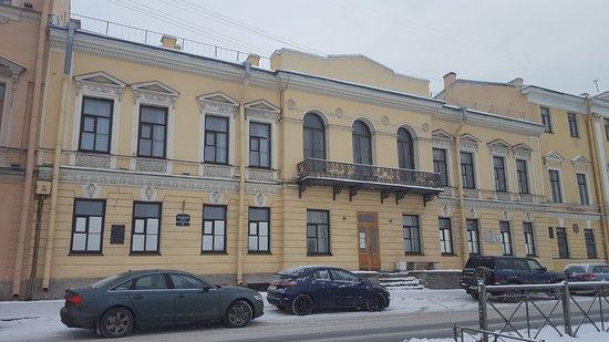 House of Stenbok-Fermorov,  Kapnistov