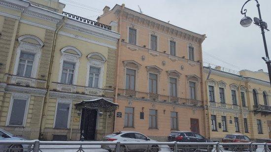 P. K. Ferzena House