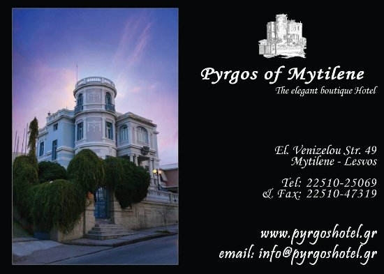 Pyrgos of Mytilene