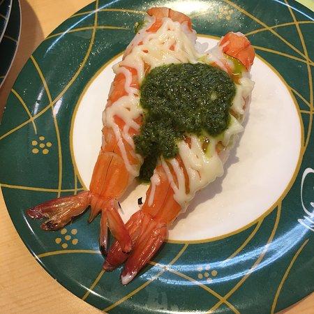 Uzushio Akihabara張圖片