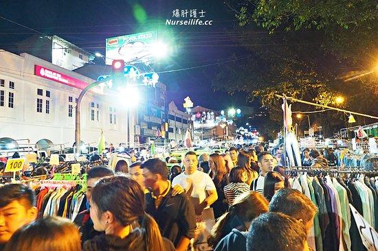 Harrison Road Night Market