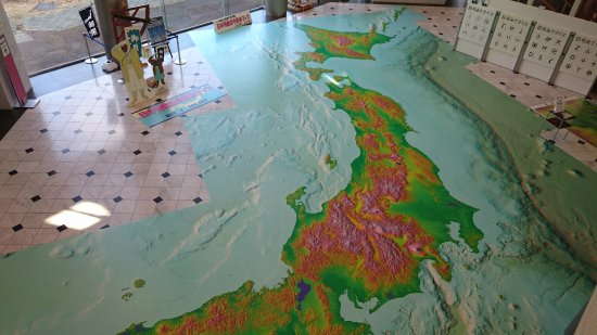 The Science Museum of Map and Survey
