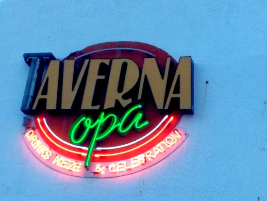 Opa Taverna Photo
