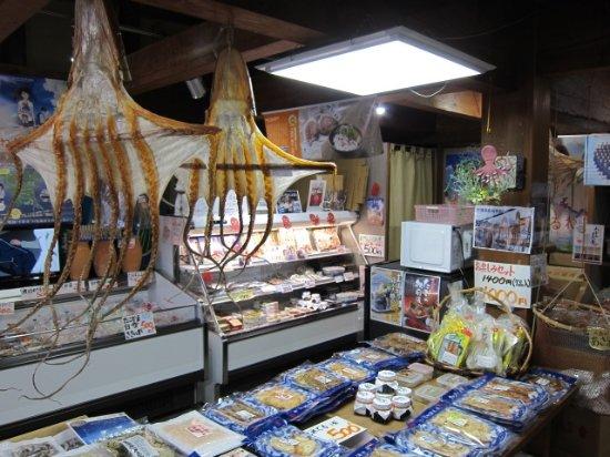Old Shimotsui Tonya Museum : 回船問屋の土産店