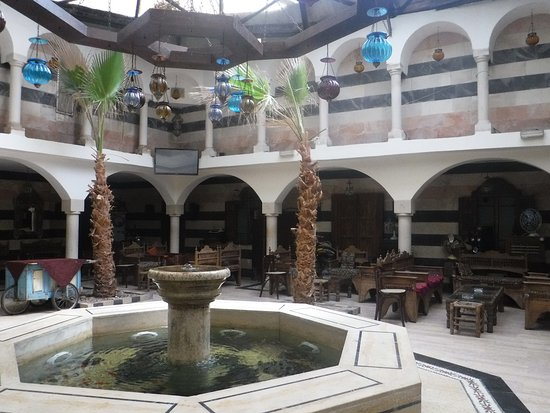 Al-Pasha Turkish Bath