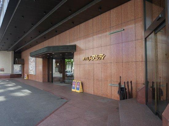 Hotel North City: ホテル ノース シティ
