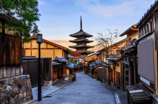Private Tour: Full-Day Kyoto...