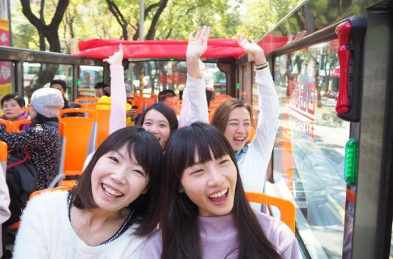 Hop-On Hop-Off Bus Tour i Taipei
