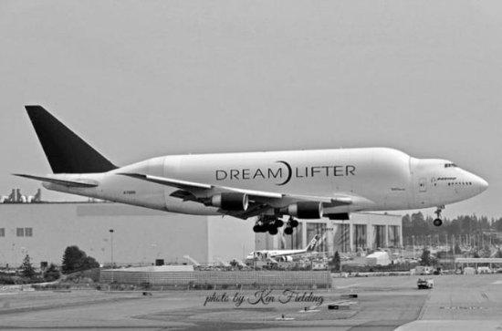 Boeing Tour English