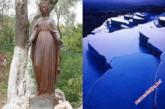 Marmaris 2 Days Trips - Ephesus...