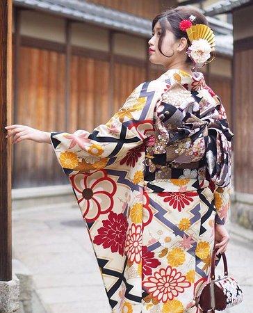 Kyoto Kimono Rental Curun