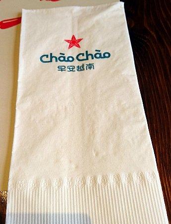 Chao Chao (Tin Hau)